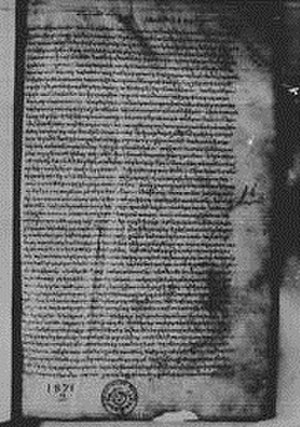 Minuscule 33 - Image: Minuscule 33