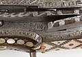Miquelet Gun MET 36.25.2148 002apr2014.jpg