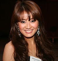 Miss Hong Kong 08 Skye Chan.jpg