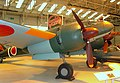 Mitsubishi Ki-46 Dinah, Royal Air Force Museum, Cosford. (34792776661).jpg