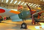 Mitsubishi Ki-46 Dinah, Royal Air Force Museum, Cosford. (34792776661).jpg