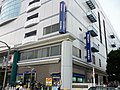 Mizuho Bank Tanashi Branch.jpg