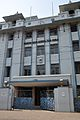 Modern High School for Girls - 78 Amir Ali Avenue - Kolkata 2015-02-28 3569.JPG