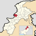 Mohmand District, Khyber Pakhtunkhwa.png