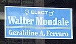Mondale-Ferraro (8170102379).jpg