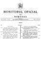 Monitorul Oficial al României. Partea I 2005-07-12, nr. 600.pdf