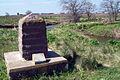 Monolito recordatorio en el lugar de la Batalla Cepeda W2013.jpg