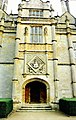 Montacute House - entrance detail - geograph.org.uk - 1111356.jpg