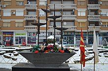 Monument of the killed in the Strumica wildfire of 2012.jpg