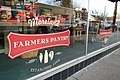 Moreland Farmers Pantry-2.jpg