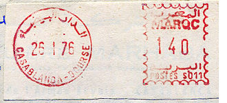 Morocco stamp type D5.jpg