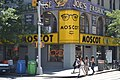Moscot-shop-Lower-East-Side-20130825.jpg