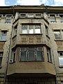 Moscow, Bolshaya Molchanovka 18 (2).jpg
