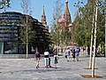 Moscow. View to Red Square from Zaryadye Park (2).jpg