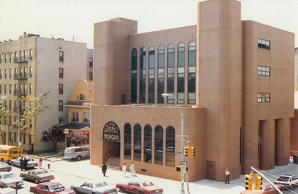 Munkacs World Headquarters in Boro Park, Brooklyn