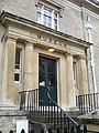 Museum entrance - geograph.org.uk - 822609.jpg