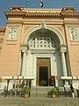 Museum of Egyptian Antiquities (2).jpg