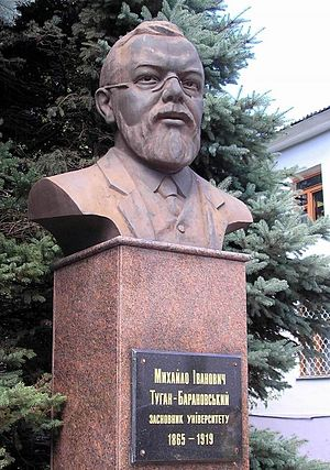 Michał Kalecki - Statue of Mikhail Tugan-Baranovsky, near Donetsk Commercial University. Tugan-Baranovsky was one of the few economists read by the young Kalecki