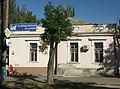 Mykolayiv Artyleriys'ka 6-2.jpg