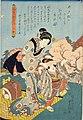 NDL-DC 1304641 Utagawa Kunisada crd.jpg