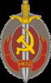 NKVD 1940 honored officer emblem.png