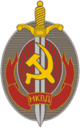 NKVD 1940 honored officer emblem.png