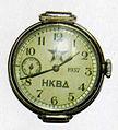 NKVD wrist watch.jpg
