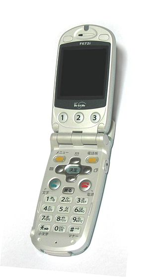 NTT DoCoMo FOMA F672i is a mobile phone.