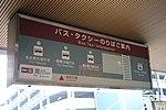 Nagoya City Bus Nagoya Airport Stop 20170330-06.jpg