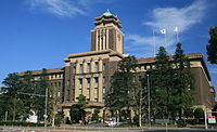Nagoya City Hall 2011-10-28
