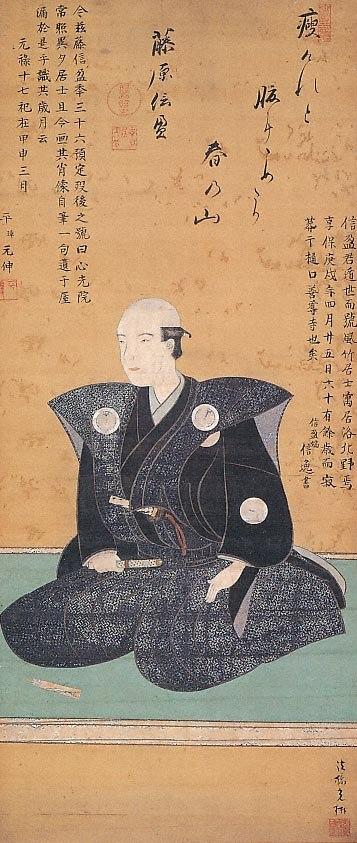 Nakamura Kuranosuke by Ogata Korin (Yamato Bunkakan)