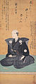 Nakamura Kuranosuke by Ogata Korin (Yamato Bunkakan).jpg