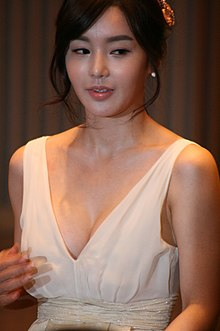 Nam Gyu-ri in March 2011.jpg