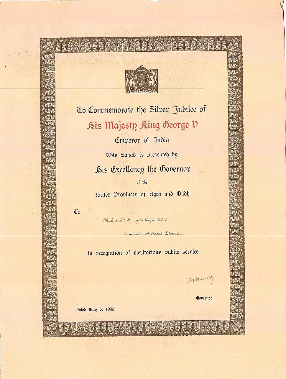 Narain 1936