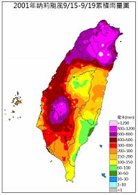 Nari Sept 15-19 2001 Precipitation Accumulated in Taiwan.JPG