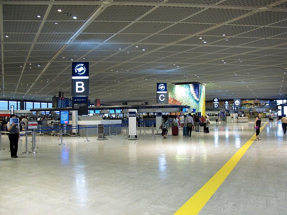 Narita International Airport T1 Departure 2013