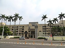 National Chia-Yi Girls' Senior High School (Taiwan).jpg