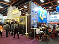 National Geographic Channel booth, Taipei IT Month 20161210.jpg