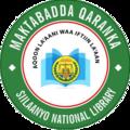 National Library of Somaliland or Silanyo National Library logo.png