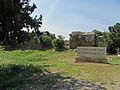 Nea Paphos World Heritage Sign.JPG