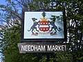 Needham Market Town Sign - geograph.org.uk - 1242671.jpg