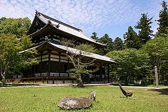 Negoro-ji - Image: Negoroji 04s 3200