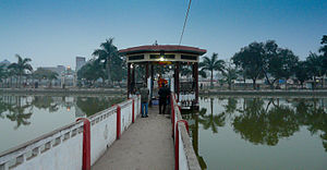 Bageshwori Temple - Bageshwori pond skyline with temple of Junge Mahādeva in the center
