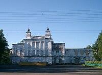 Nikolsk Presentation Cathedral.jpg