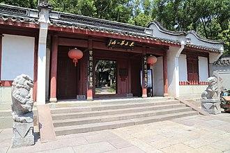 Baoguo Temple (Zhejiang) - Image: Ningbo Baoguo Si 2013.07.27 10 13 26