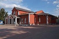 Noginsk station 05.JPG