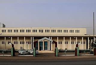National Museum of Mauritania national museum in Nouakchott, Mauritania