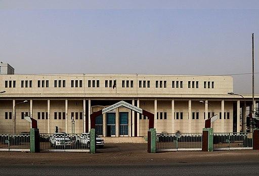 NouakchottNationalMuseum1