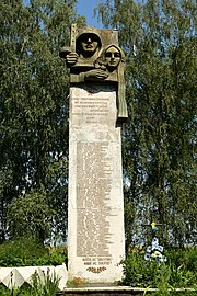 Novyi Dvir Turiiskyi Volynska-monument to the countrymans-details.jpg
