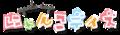 Nyanko Days logo.png